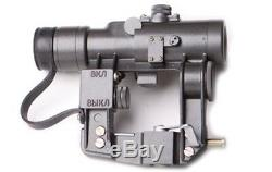BELOMO PK-A RED DOT Sniper Rifle Scope SIDE MOUNT RUSSIAN COLLIMATOR SIGHT